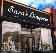 The entrance of Sara's Lingerie.