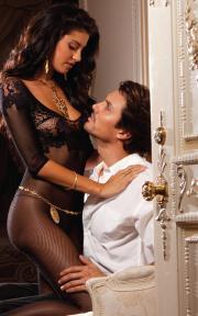 The cover of the 2011 Eldorado lingerie catalog.