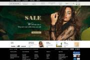 Intimissimi's newly launched e-store.