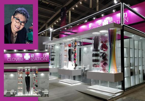 """Angie Lau and her """"Cloverization"""" booth at the recent Shenzhen Intimate Underwear Fair."""