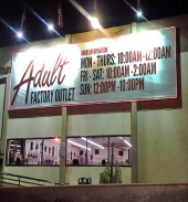 Adult Factory Outlet - Front